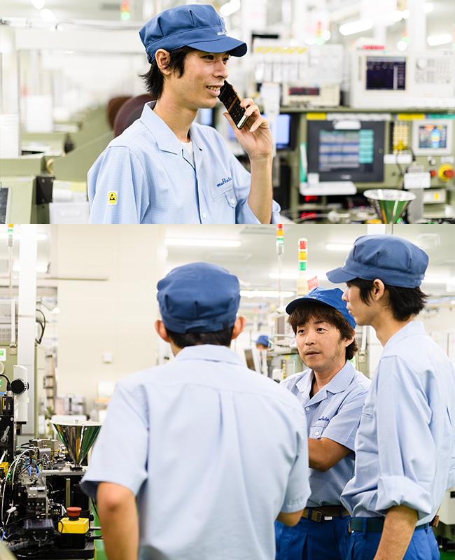社員インタビュー ~設備保全の仕事とは~ | 村田製作所