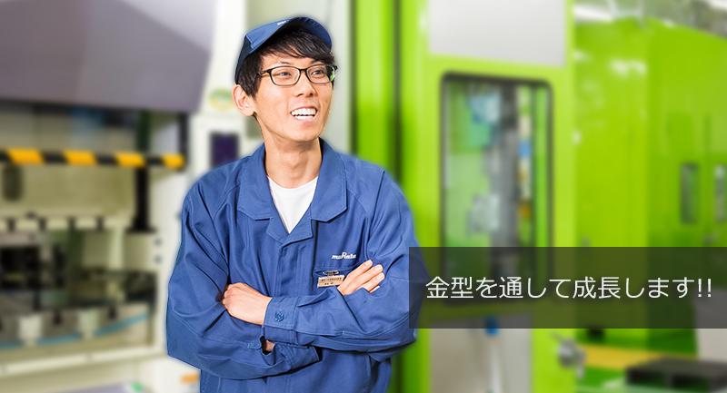 村田 サイ 福井 製作所 爆